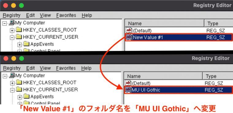 MS UI Gothic MT4 XM