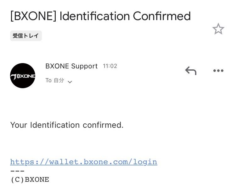 bxone書類審査の結果メール