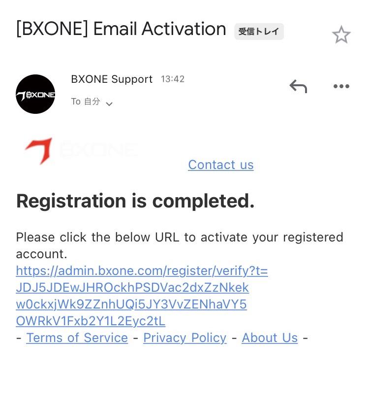 bxone登録確認メール