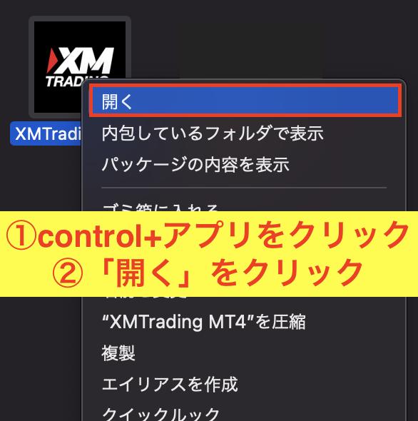 XM Finder MT4