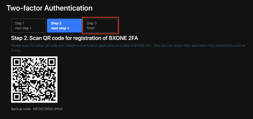 bxone二段階認証設定手順